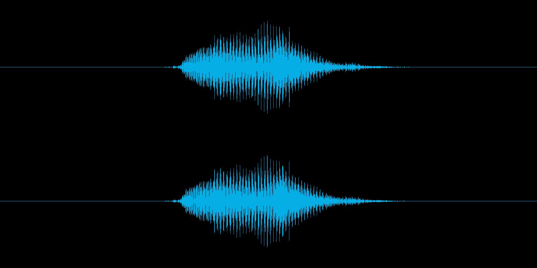 よっ!の再生済みの波形