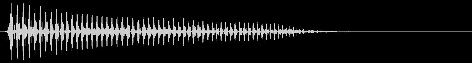 ミュートファート、フォリーの未再生の波形