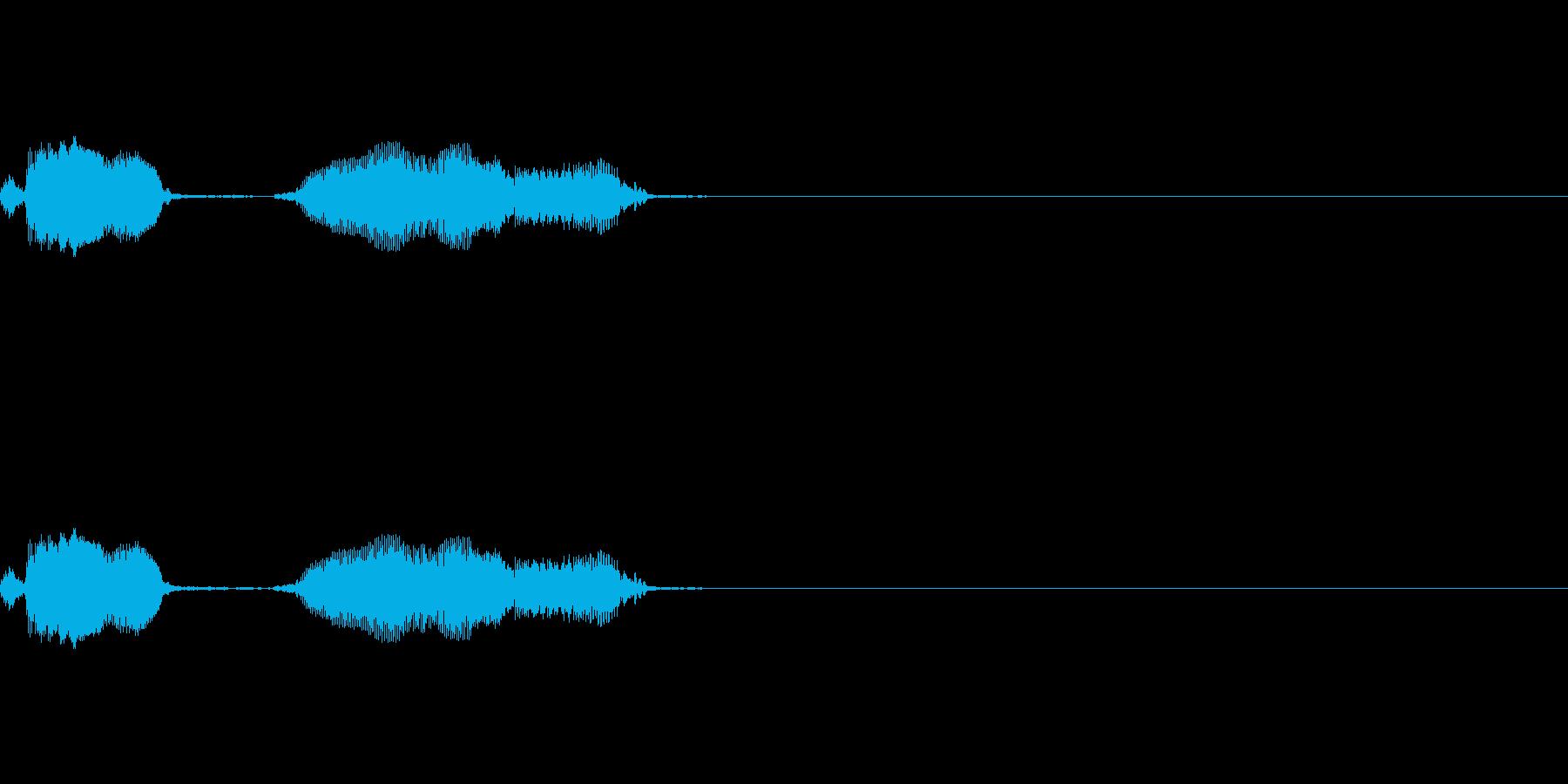 「ショック〜〜!」の再生済みの波形