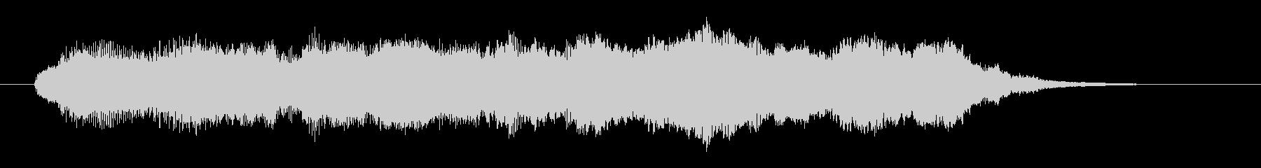 弦楽奏のジングル・サウンドロゴの未再生の波形
