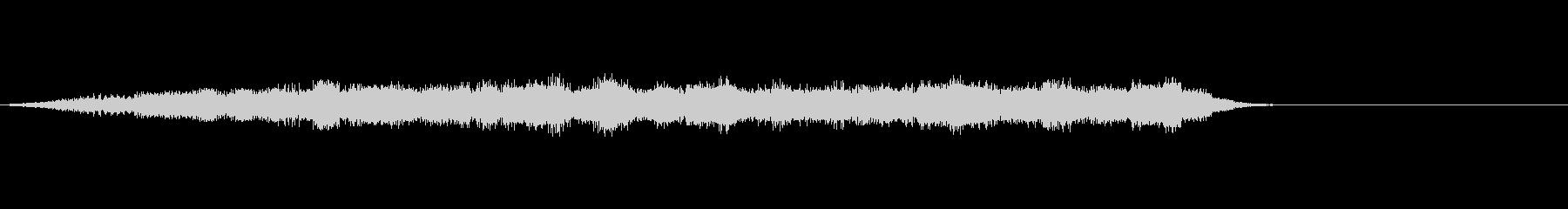 危険4弦コードの未再生の波形
