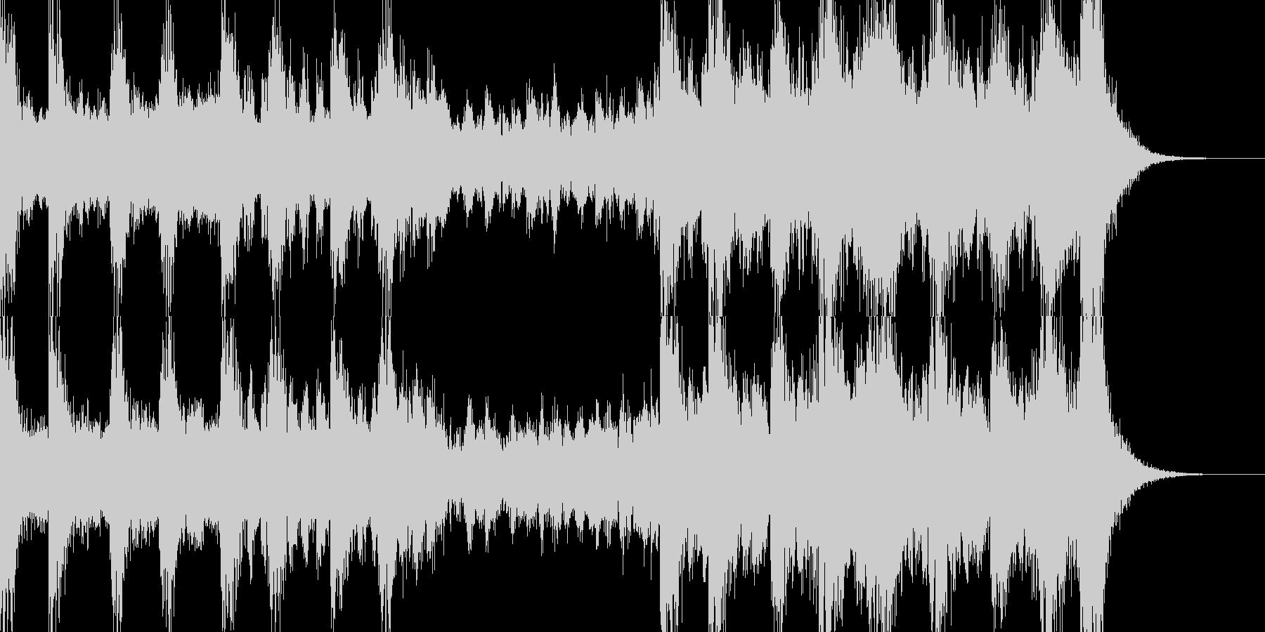 大きなブームの音は、ニュース速報や...の未再生の波形