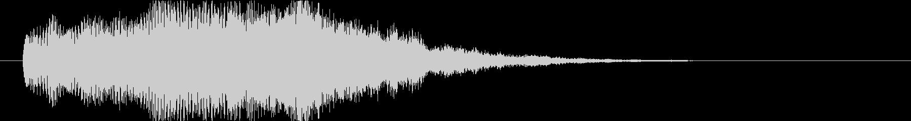 重厚なアンビエント系サウンドロゴの未再生の波形