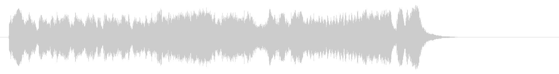 気品高いオーケストラ楽曲(サビ)の未再生の波形