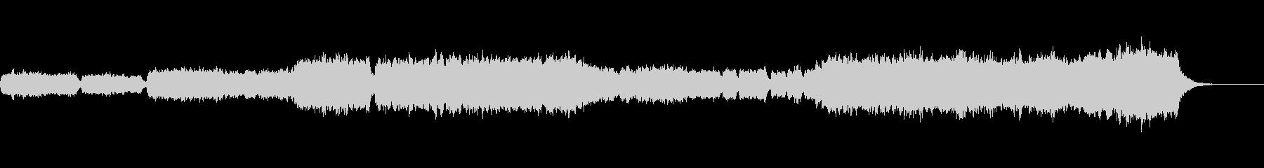 厳かな3拍子の短調パイプオルガン独奏の未再生の波形