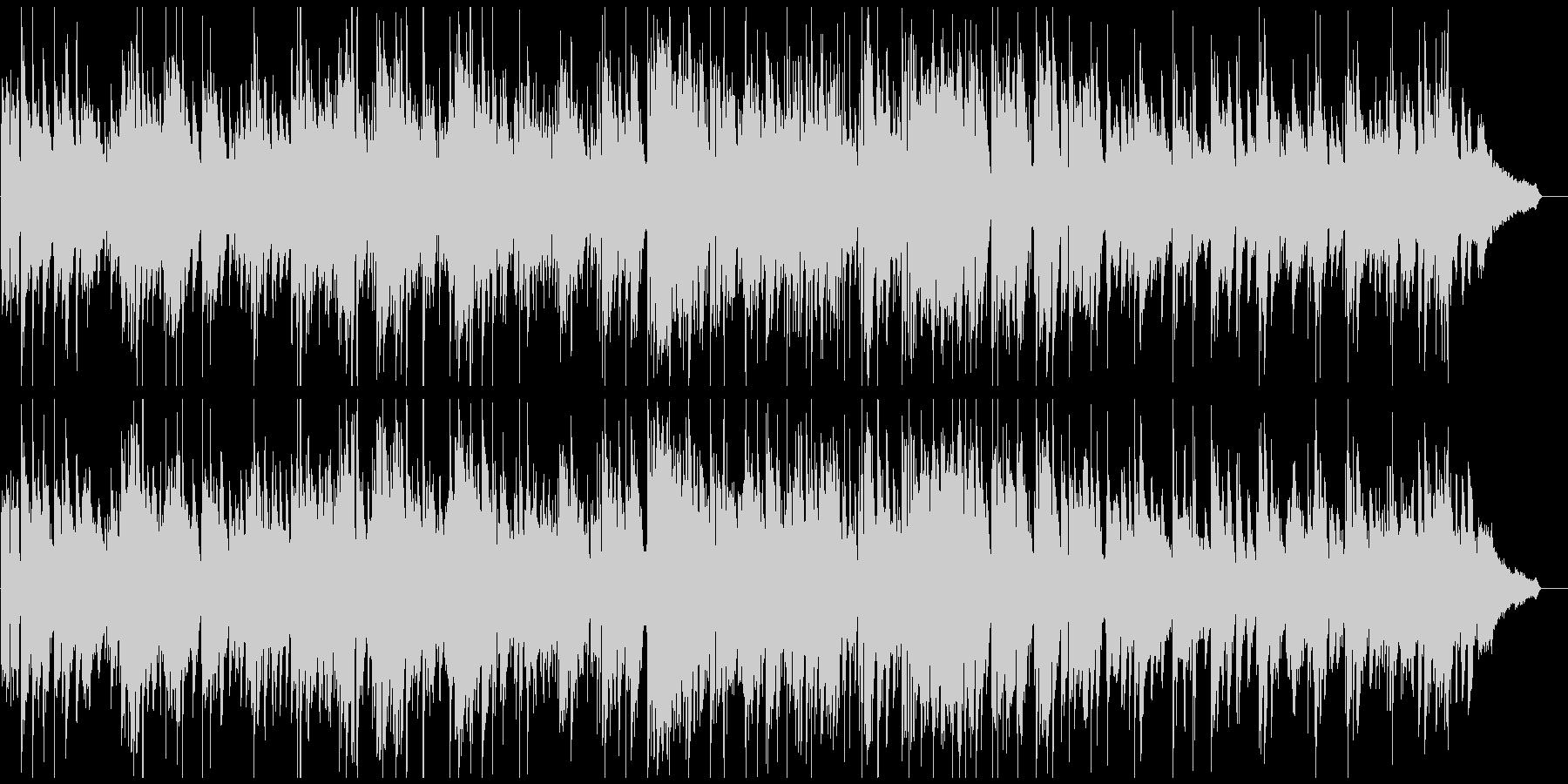 ミディアムテンポの素敵で軽快なジャズの未再生の波形