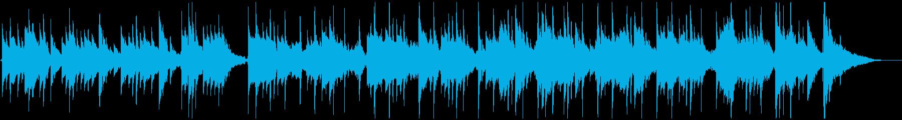 アコギとヴァイオリンの悲しげで神秘的な曲の再生済みの波形