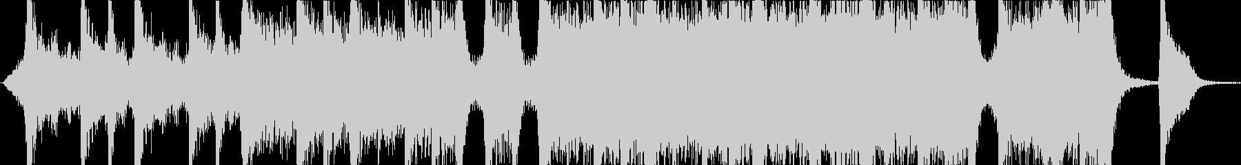 迫力あるハリウッド系オーケストトレーラーの未再生の波形