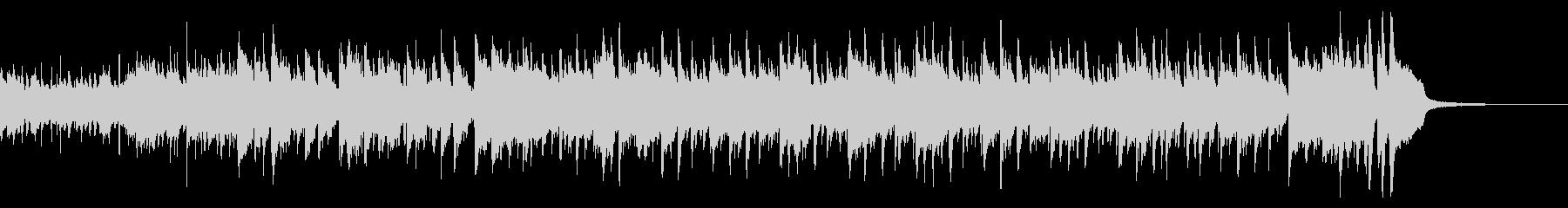 オシャレかっこいいピアノ中心の曲の未再生の波形