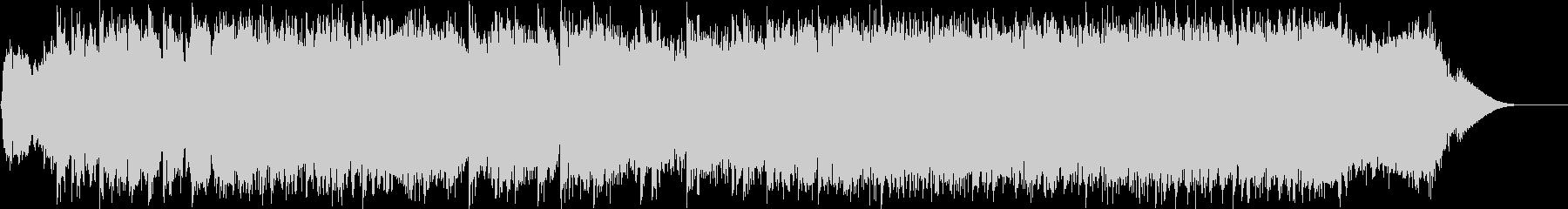 ダークファンタジーオーケストラ戦闘曲58の未再生の波形