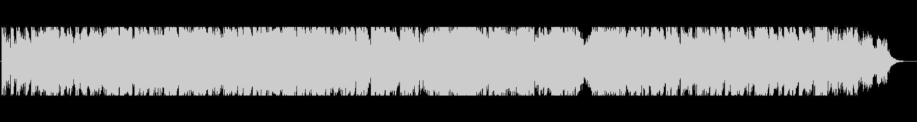ブリティッシュロックとアンビエントの融合の未再生の波形