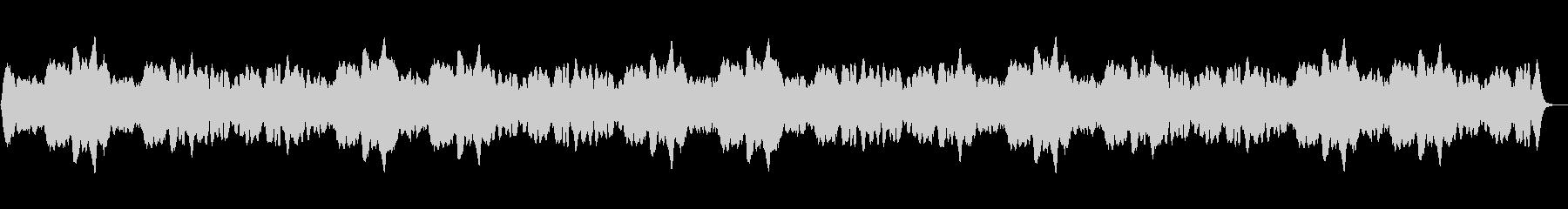 ゆったりとしたヒーリング音楽(水の音)の未再生の波形