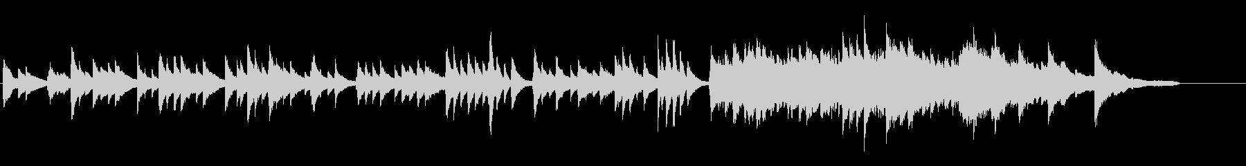 涼しく静けさ切なさもあるピアノソロハーフの未再生の波形