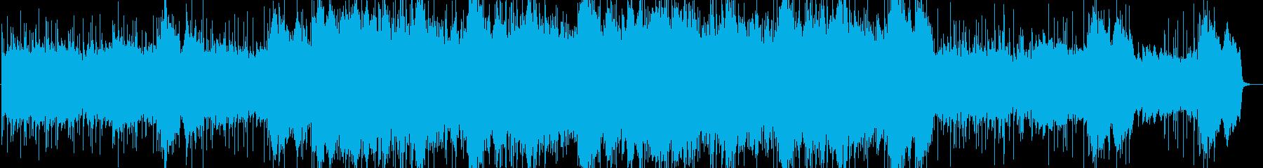 オーケストラと電子楽器の現代的なミックスの再生済みの波形