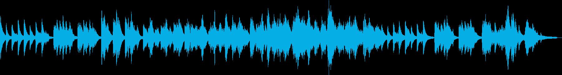 透明感のあるピアノソロの再生済みの波形