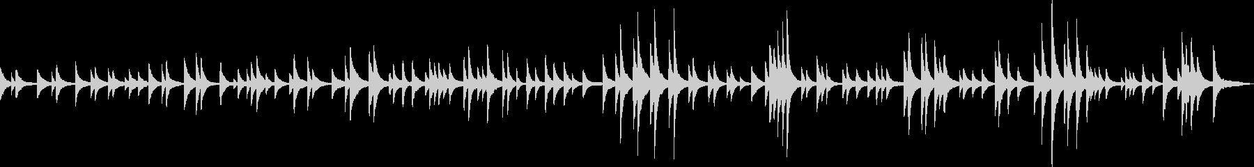 安心する温かいピアノバラード(優しい)の未再生の波形