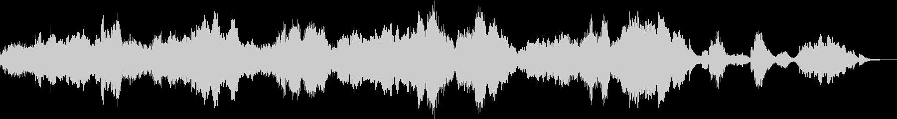 サン・サーンスの白鳥(チェロ&ピアノ)の未再生の波形