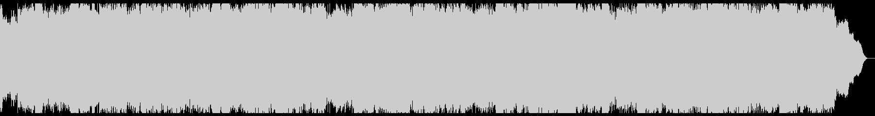 壮大で近未来的なエレクトロニカの未再生の波形
