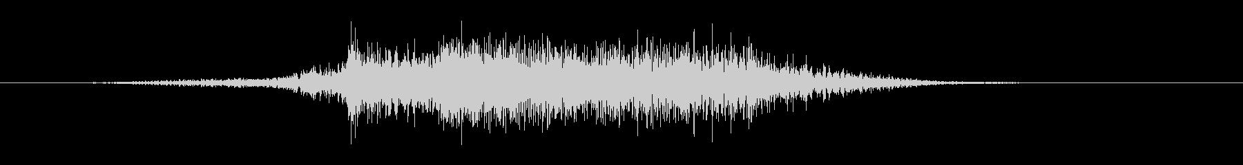 ジャーンという荘厳な起動音の未再生の波形