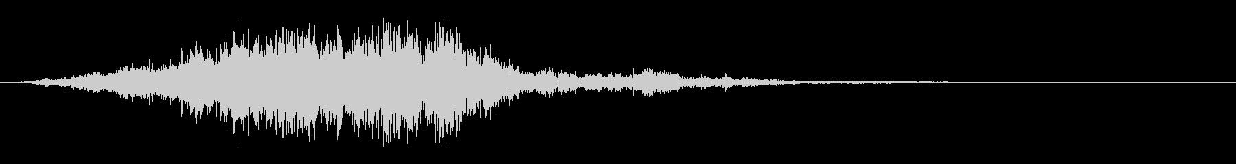 素材 スウォーム04の未再生の波形