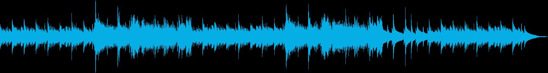 現代の交響曲 感情的 バラード フ...の再生済みの波形
