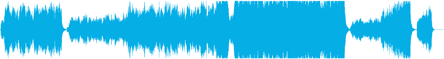 感動的なオーケストラ2の再生済みの波形