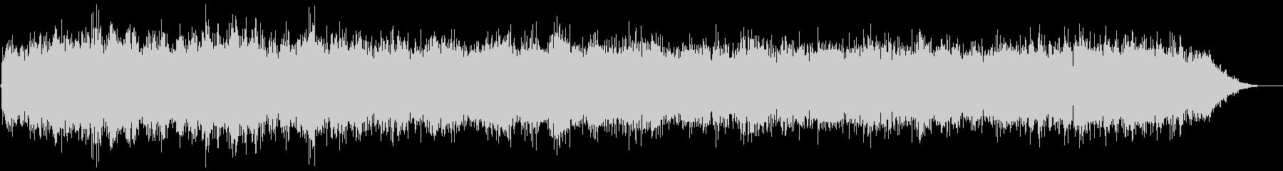【ダークアンビエント】シーンBGM_04の未再生の波形