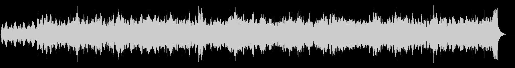 中世バロック調のワルツの弦楽合奏曲の未再生の波形