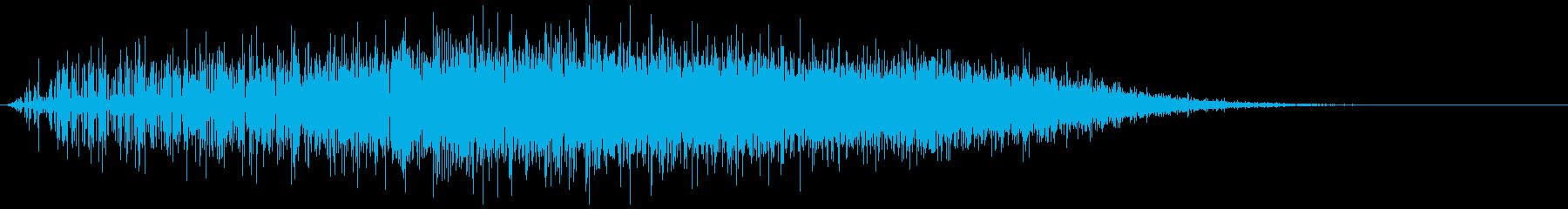 炭酸 弾ける音 強め(しゅわわわ)の再生済みの波形