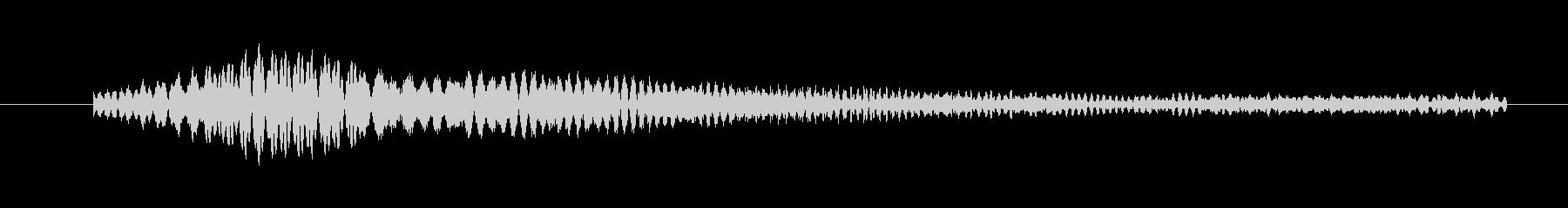 特撮 確認06の未再生の波形