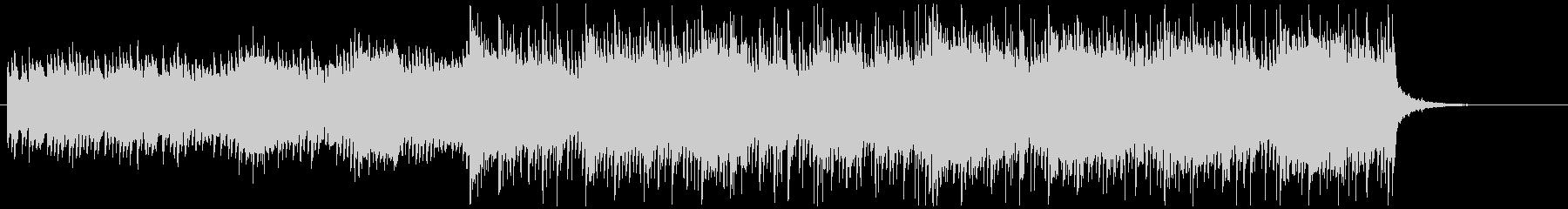 ハイブリッドシネマティック/イントロの未再生の波形