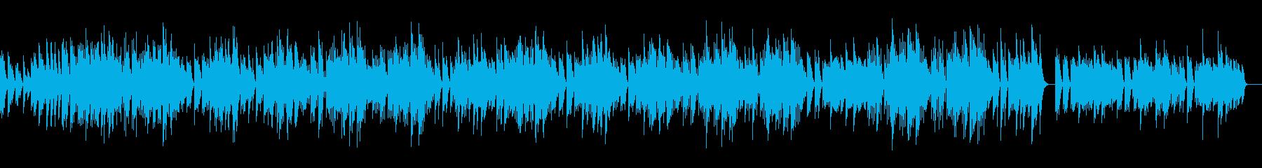 オルゴールで奏でたしっとりバラードの再生済みの波形