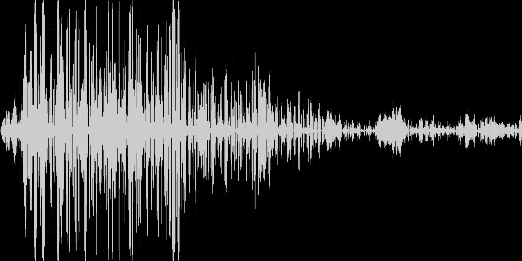 軽めの足音の未再生の波形
