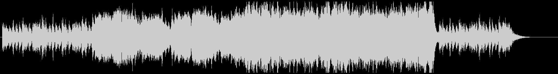魔女の館イメージの怪しい弦楽器曲の未再生の波形
