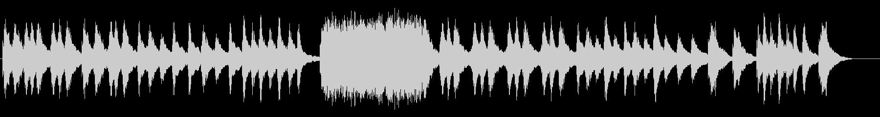 物語を語るようなハープの旋律の未再生の波形