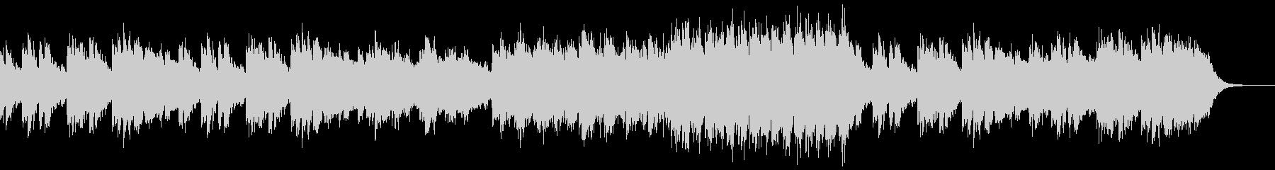 シンプルなピアノインストー疑問の未再生の波形