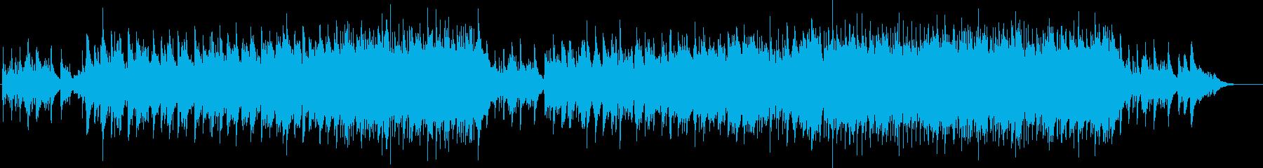 リリシズムとロマンのフュージョンバラードの再生済みの波形