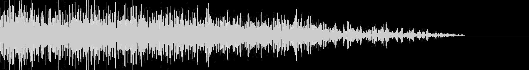 ロボット足音 タイプ13の未再生の波形