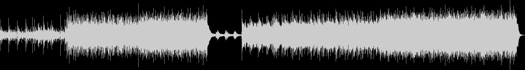 激情系ハードコア風のギター・インスト曲の未再生の波形