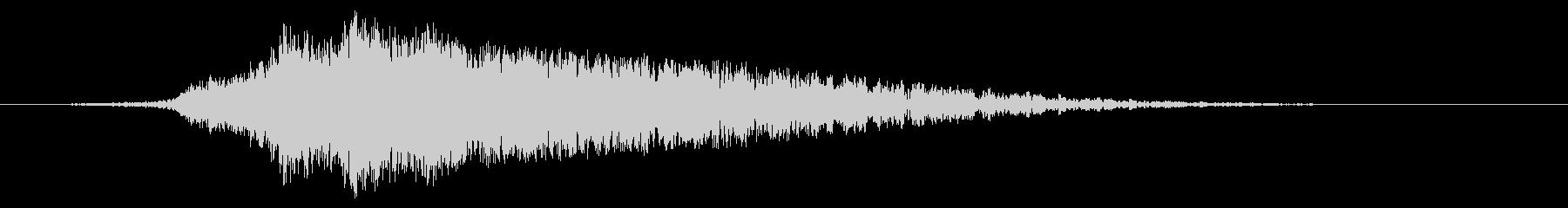 ヘビーオムナスウーシュ4の未再生の波形