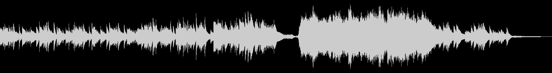 幻想的で物悲しい雰囲気のBGMの未再生の波形