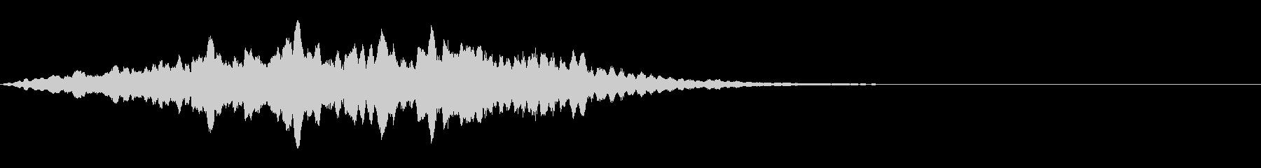 空間を移動したときの音。の未再生の波形