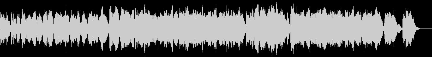 ピアノと弦楽器であたたかなミドルバラードの未再生の波形