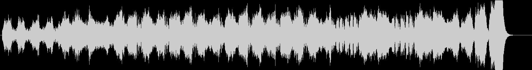 不気味な場面をオーケストラで表現の未再生の波形