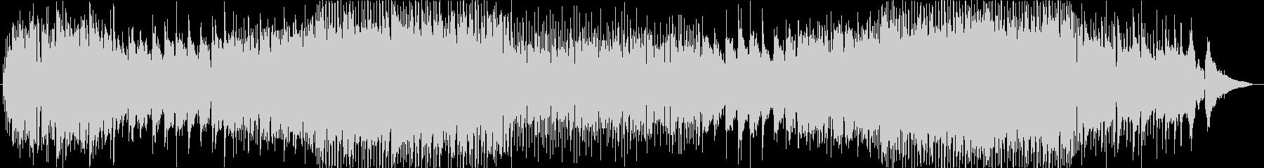 エンディングを飾るバイオリンPOPSの未再生の波形