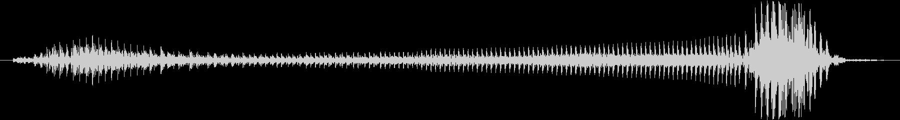 空手エール、男の未再生の波形