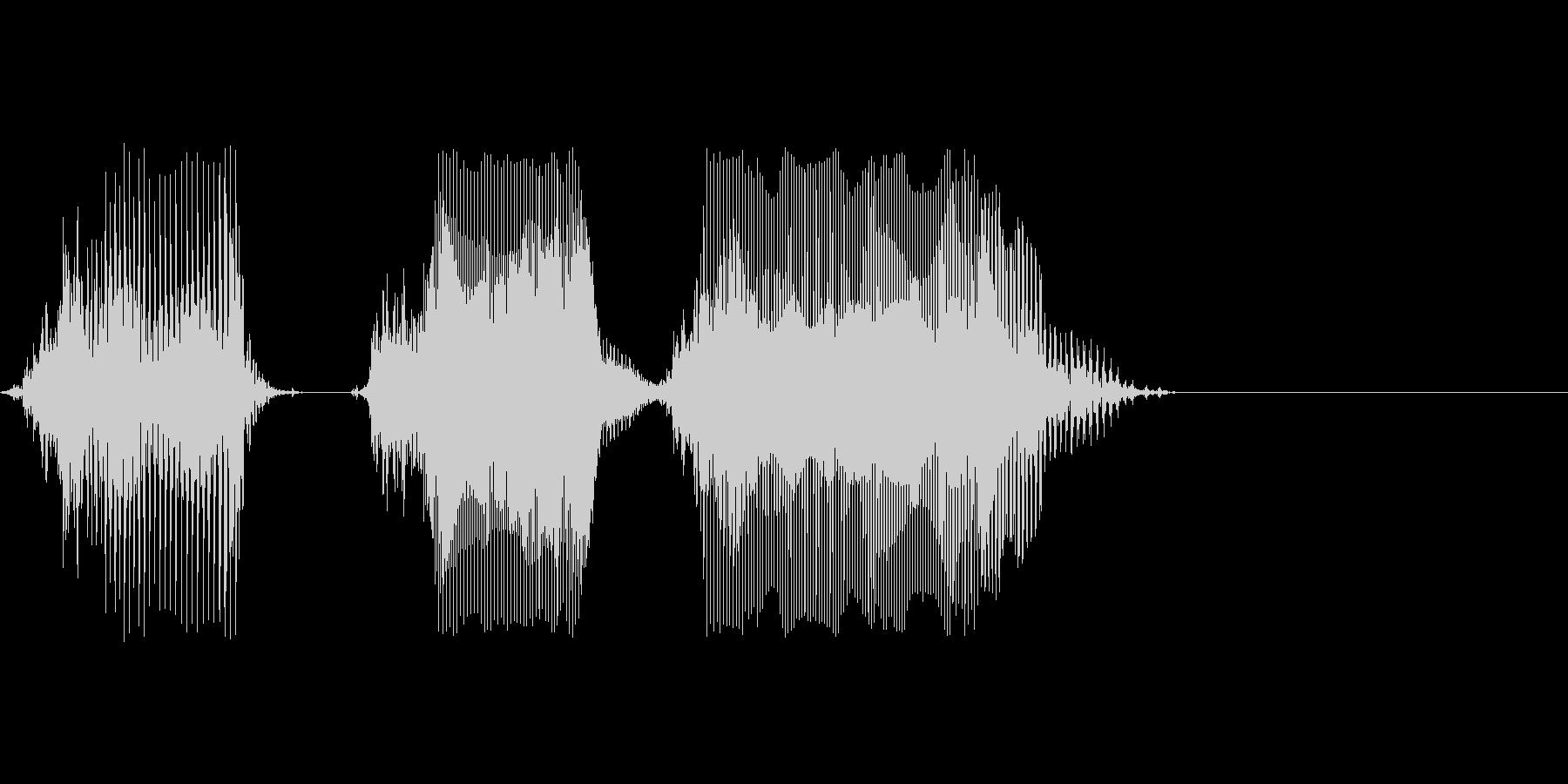 80の未再生の波形