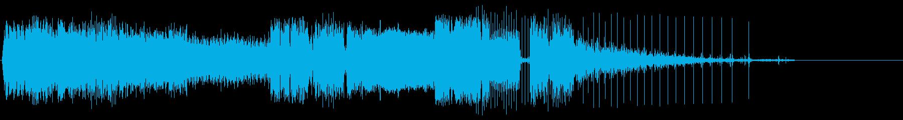 ホワイリーギグの再生済みの波形