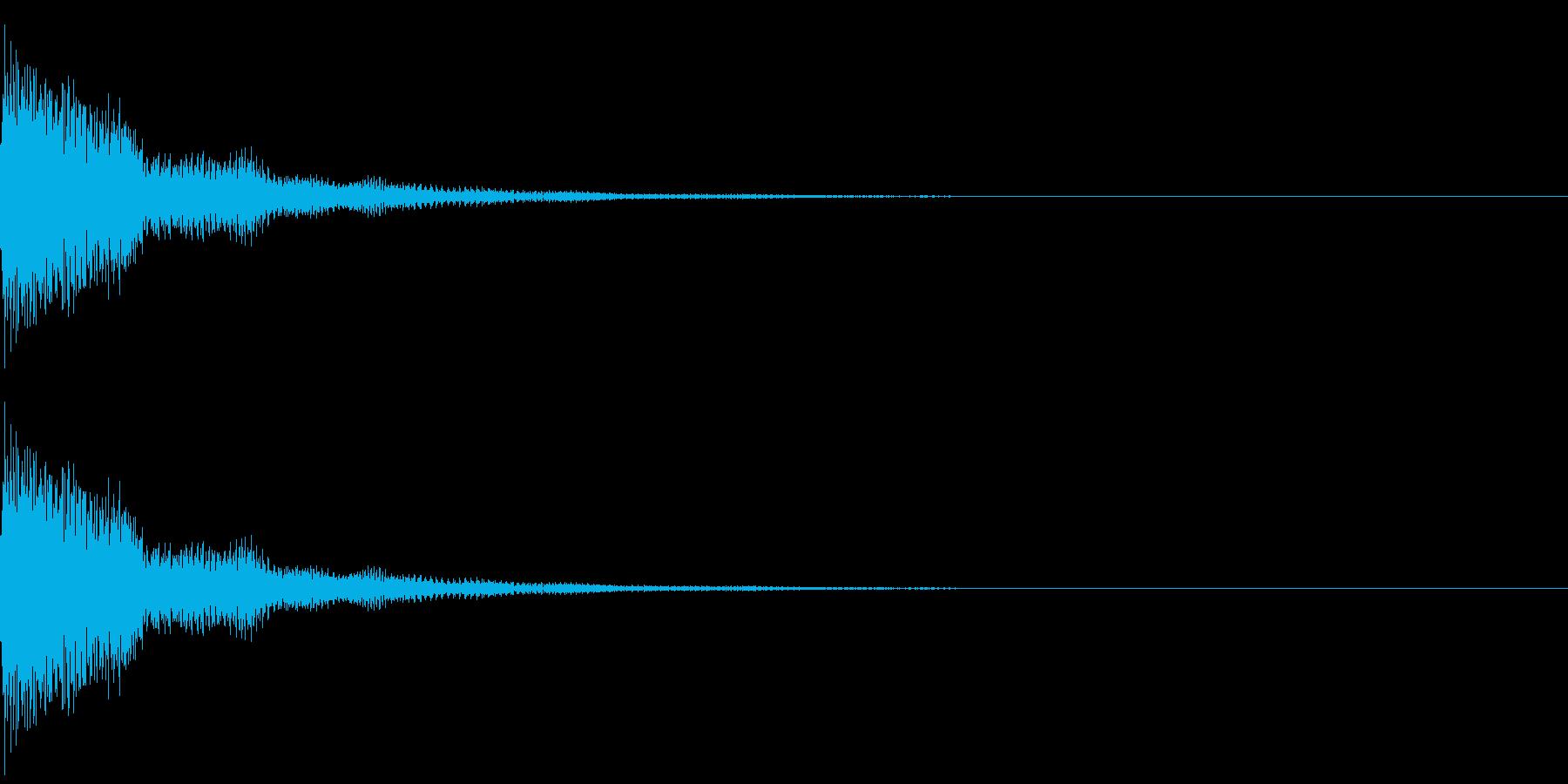 パーン(決定音)の再生済みの波形