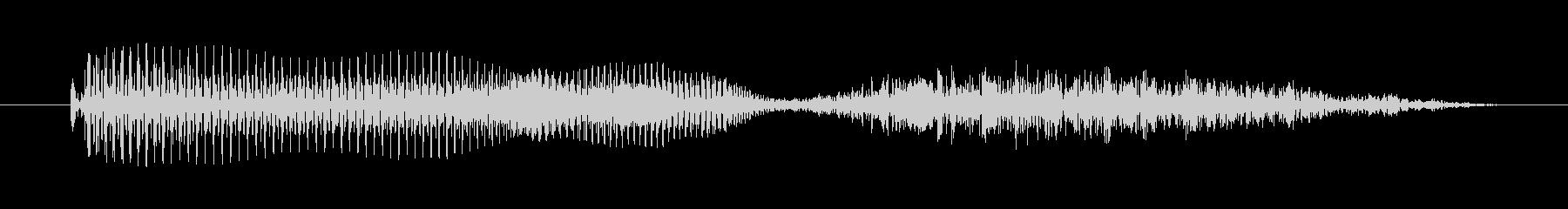 リトルレッドモンスター:Sの未再生の波形